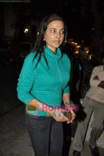 Sunita Menon at Chance Pe Dance special screening in Ketnav on 14th Jan 2010 (18).JPG