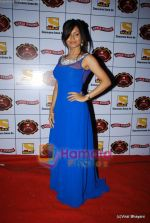 Bhavna Pani at Stardust Awards on 17th Jan 2010 (2)~0.JPG