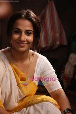 Vidya Balan in the still from movie Ishqiya (23).jpg