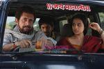 Vidya Balan, Arshad Warsi, Naseruddin Shah in the still from movie Ishqiya (3).jpg