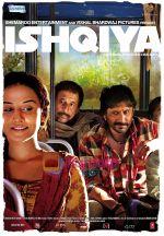 Vidya Balan, Arshad Warsi, Naseruddin Shah in the still from movie Ishqiya (4).jpg