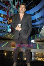 Jackie Shroff on the sets of Comedy Circus in Andheri East on 24th Jan 2010 (2).JPG
