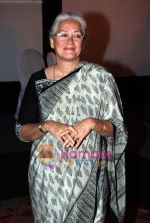 Nafisa Ali at a Press conference of film Lahore in Mumbai on 25th Jan 2010 (10).JPG