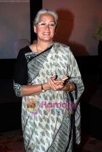 Nafisa Ali at a Press conference of film Lahore in Mumbai on 25th Jan 2010 (6).JPG