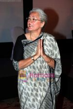 Nafisa Ali at a Press conference of film Lahore in Mumbai on 25th Jan 2010 (8).JPG