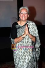 Nafisa Ali at a Press conference of film Lahore in Mumbai on 25th Jan 2010 (7).JPG