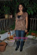 Nandini Jumani at Glamorous bash for producer Bablu Aziz in Del Italia on 25th Jan 2010 (4).JPG