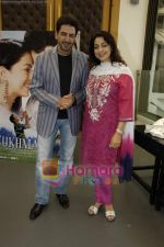 Juhi Chawla, Gurdas Maan at the press conference of film Sukhmani- Hope for Life in Mumbai on 28th Jan 2010 (7).JPG