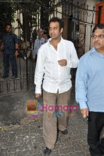 Bollywood pays homage to Aamir Khan_s father Tahir Hussain in Bandra, Mumbai on 3rd Feb 2010 (34).JPG