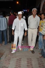 Bollywood pays homage to Aamir Khan_s father Tahir Hussain in Bandra, Mumbai on 3rd Feb 2010 (73).JPG