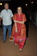 Asha Parekh watch My Name is Khan in Ketnav on 12th Feb 2010 (2).JPG