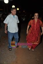 Asha Parekh watch My Name is Khan in Ketnav on 12th Feb 2010 (4).JPG