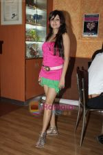 Poonam Gulati at the launch of Satish Reeddy_s at House of Horror in Metro Junction, Kalyan on 16th Feb 2010 (7).JPG