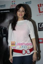 Sada at the launch of Satish Reeddy_s at House of Horror in Metro Junction, Kalyan on 16th Feb 2010 (51).JPG