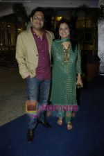 Shamir Tandon at Kailash Kher_s wedding anniversary bash  in Sun N Sand on 15th Feb 2010 (72).JPG