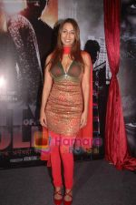 Kashmira Shah at the press conference of film City of Gold in J W Marriott on 16th Feb 2010 (39).JPG