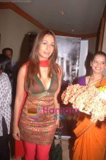 Kashmira Shah at the press conference of film City of Gold in J W Marriott on 16th Feb 2010 (62).JPG
