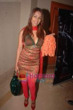 Kashmira Shah at the press conference of film City of Gold in J W Marriott on 16th Feb 2010 (76).JPG