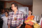 Mahesh Manjrekar at the press conference of film City of Gold in J W Marriott on 16th Feb 2010 (14).JPG