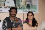 Upasna Singh, Milind Gunaji at Someone Waiting film press meet in Time N Again on 16th Feb 2010 (3).JPG