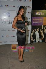 at DNA After Hours Style Awards in Inter continental on 17th Feb 2010 (174).JPG