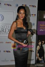 at DNA After Hours Style Awards in Inter continental on 17th Feb 2010 (175).JPG