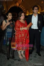 Adhyayan Suman at DR PK Aggarwal_s daughter_s wedding in ITC Grand Maratha on 20th Feb 2010 (151).JPG