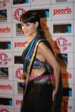 Genelia D Souza at Waves concert in Bandra on 20th Feb 2010 (11).JPG