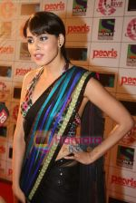 Genelia D Souza at Waves concert in Bandra on 20th Feb 2010 (12).JPG