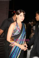 Genelia D Souza at Waves concert in Bandra on 20th Feb 2010 (6).JPG
