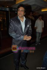 Govinda at DR PK Aggarwal_s daughter_s wedding in ITC Grand Maratha on 20th Feb 2010 (248).JPG