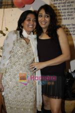 Lubna Salim at Baa Bahu Aur Baby completion party bash in Goregaon on 21st Feb 2010 (2).JPG