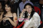 Lubna Salim at Baa Bahu Aur Baby completion party bash in Goregaon on 21st Feb 2010 (26).JPG