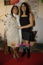 Lubna Salim at Baa Bahu Aur Baby completion party bash in Goregaon on 21st Feb 2010 (4).JPG