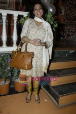 Lubna Salim at Baa Bahu Aur Baby completion party bash in Goregaon on 21st Feb 2010 (43).JPG
