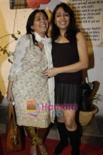 Lubna Salim at Baa Bahu Aur Baby completion party bash in Goregaon on 21st Feb 2010 (5).JPG