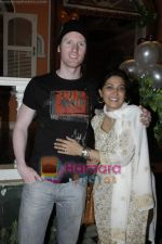 Lubna Salim at Baa Bahu Aur Baby completion party bash in Goregaon on 21st Feb 2010 (7).JPG