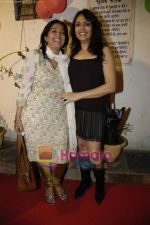 Lubna Salim at Baa Bahu Aur Baby completion party bash in Goregaon on 21st Feb 2010 (8).JPG