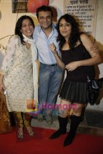 Lubna Salim at Baa Bahu Aur Baby completion party bash in Goregaon on 21st Feb 2010 (9).JPG