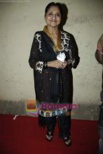 Sarita Joshi at Baa Bahu Aur Baby completion party bash in Goregaon on 21st Feb 2010 (49).JPG