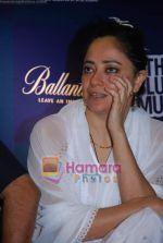 Sheeba Chaddha at The Blue Mug play press meet in Trident, Bandra on 19th Feb 2010 (10).JPG