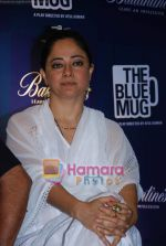 Sheeba Chaddha at The Blue Mug play press meet in Trident, Bandra on 19th Feb 2010 (11).JPG