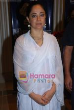 Sheeba Chaddha at The Blue Mug play press meet in Trident, Bandra on 19th Feb 2010 (8).JPG
