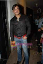 Yash Tonk at Bappi Da Tusi Great Ho film bash hosted by Amar Upadhyay in Yari Road on 20th Feb 2010 (4).JPG