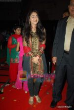 at Gujarati Screen and Stage Awards in Tulip Star on 20th Fen 2010 (77).JPG