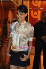 Genelia D Souza at Shahid Kapoor_s surprise birthday bash in Escobar on 24th Feb 2010 (4).JPG