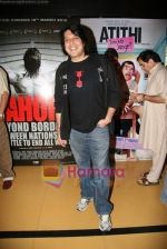 Piyush Jha at Thanks Maa special directors screening in Cinemax on 24th Feb 2010 (8).JPG