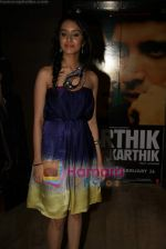 Sharadha Kapoor at Teen  Patti special screening in Cinemax on 25th Feb 2010 (5).JPG