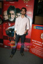 Dhruv Ganesh at a promotional event in Oberoi Mall, Goregaon on 26th Feb 2010 (2).JPG