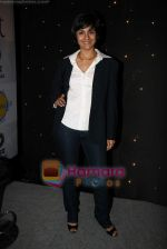 Kitu Gidwani at Sahara Samay_s new look launch in Mumbai on 26th Feb 2010 (2).JPG